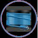 Fiber-optical cable